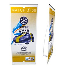 Banner Stand 850mm x 2000mm
